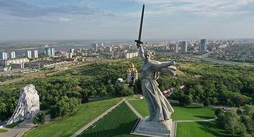 """""""Ваш инвестор"""" начал работу в Волгограде"""