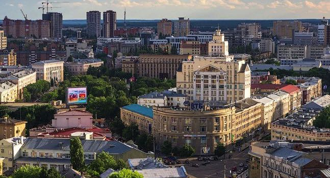 """""""Ваш инвестор"""" начал работу в Воронеже"""
