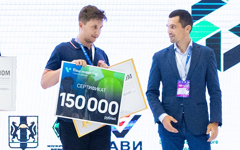 «Ваш инвестор» - партнер «Сибирской венчурной ярмарки 2021»